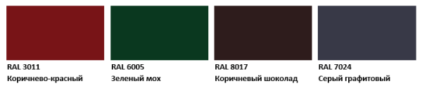 Палитра цвета